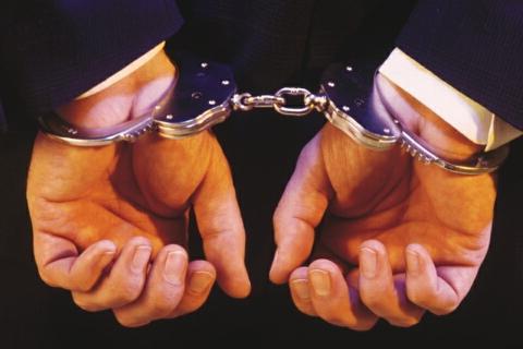 Cárcel Prisión