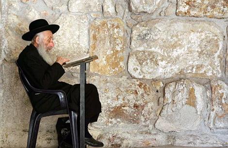Judaísmo cultura